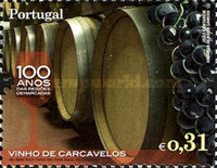 [The 100th Anniversary of Demarcated Wine Regions, Typ CUQ]