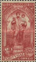 [The 700th Anniversary of the Death of St.Antonius of Padua, type CY]