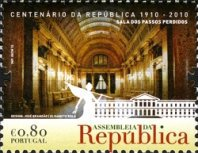 [The 100th Anniversary of the Assembly of the Republic, type DDB]