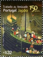 [The 150th Anniversary of the Portuguese-Japanese Friendship Treaty, type DDZ]