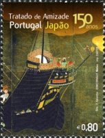 [The 150th Anniversary of the Portuguese-Japanese Friendship Treaty, type DEA]