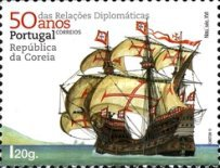 [The 50th Anniversary of Diplomatic Realtions with South Korea - Joint Issue, type DFI]