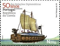 [The 50th Anniversary of Diplomatic Realtions with South Korea - Joint Issue, type DFJ]
