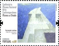 [Paintings - The 100th Anniversary of the Museo Nacional de Arte, type DFX]