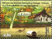 [The 500th Anniversary of Diplomatic Relations with Thailand - Joint Issue, type DGQ]
