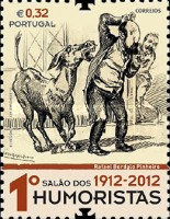 [The 100th Anniversary of the 1st Hall of Humorists, type DLV]