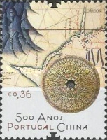 [The 500th Anniversary of China-Portugal, Typ DNX]