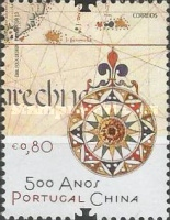 [The 500th Anniversary of China-Portugal, Typ DNY]