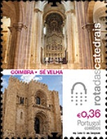 [Portuguese Cathedrals, Typ DON]