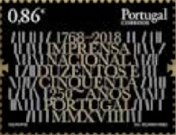 [The 250th Anniversary of the Imprensa Nacional - Portuguese Mint and Official Printing Office, Typ EMF]
