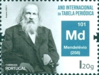 [International Year of the Periodic Table, type EPE]
