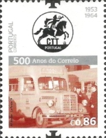 [The 500th Anniversary of Postal Service in Portugal, type EQG]