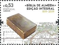 [The 200th Anniversary of the First Unabridged Edition of the Almeida Bible, type EQZ]