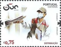 [The 500th Anniversary of Mail in Portugal, type EUS]