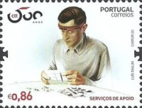 [The 500th Anniversary of Mail in Portugal, type EUT]