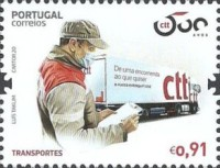 [The 500th Anniversary of Mail in Portugal, type EUU]