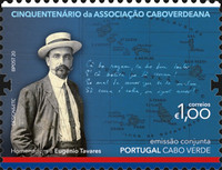 [The 50th Anniversary of the Cape Verdean Association of Portugal, type EUZ]