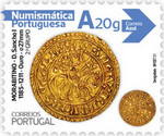 [Definitives - Portuguese Numismatics, type EVV]