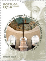 [The 500th Anniversary of Ferdinand Magellan's Arrival in the Philippines, type EYI]