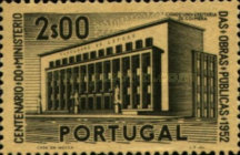 [The 100th Anniversary of the Ministry of Public Work, type GR]