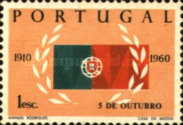 [The 50th Anniversary of the Portuguese Republic, Typ IR]