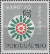 [World Fair EXPO '70 - Osaka, Japan, type NQ]