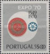 [World Fair EXPO '70 - Osaka, Japan, type NR]