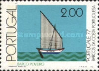 [Ships - Stamp Exhibition PORTUCALE '77 - With Flourescent Stripe, Typ XB]
