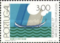 [Ships - Stamp Exhibition PORTUCALE '77 - With Flourescent Stripe, Typ XC]