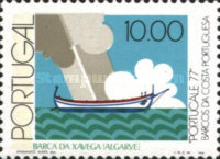 [Ships - Stamp Exhibition PORTUCALE '77 - With Flourescent Stripe, Typ XF]