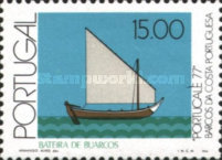 [Ships - Stamp Exhibition PORTUCALE '77 - With Flourescent Stripe, Typ XG]