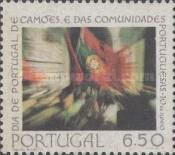 [National Day of Portugal, Typ ZR]