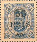 [King Carlos I of Portugal - Stamps of 1894 Surcharged, Typ D3]
