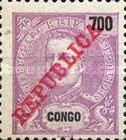 [King Carlos I Stamps of 1898-1901 & 1903 Overprinted
