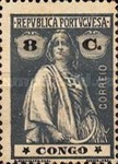 [Ceres - Stripped Paper, type N10]