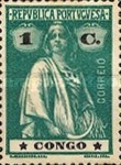 [Ceres - Stripped Paper, type N3]