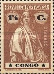 [Ceres - Stripped Paper, type N4]