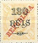 [King Carlos I Stamps of 1902-1903 Overprinted, type P6]