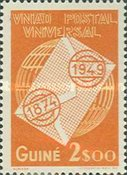 [The 75th Anniversary of Universal Postal Union, type AZ]