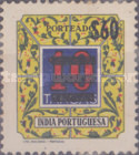 [Postage Due Stamps of 1952 Surcharged, Typ H4]