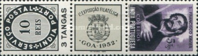 [Goa Stamps Exhibition, Typ ]