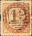 [Numeral Stamps - 33 Vertical Lines in Oval. Thin Transparent Paper, type A1]