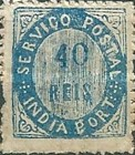 [Numeral Stamps - 33 Vertical Lines in Oval. Thin Transparent Paper, Typ A2]