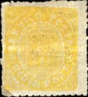 [Numeral Stamps - 33 Vertical Lines in Oval. Thin Transparent Paper, type A4]
