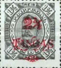 [Issues of 1886 and 1895 Surcharged, Typ AI11]