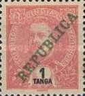 [Issue of 1898-1901 Overprinted in Red, type AN8]