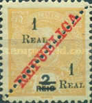 [King Carlos I - Halved Stamp, type AO]