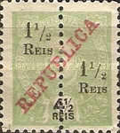 [Issue of 1898-1901 & 1903 Overprinted