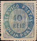 [Numeral Stamps - 44 Vertical Lines in Oval. White Laid Paper, type B10]