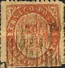 """[Numeral Stamps - Thin Bluish Toned Paper. Small Value Figures - Horizontal Line in """"A"""" in """"INDIA"""" Missing, type C1]"""